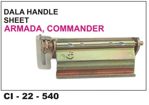 Dicky Handle Sheet Armada CI-540
