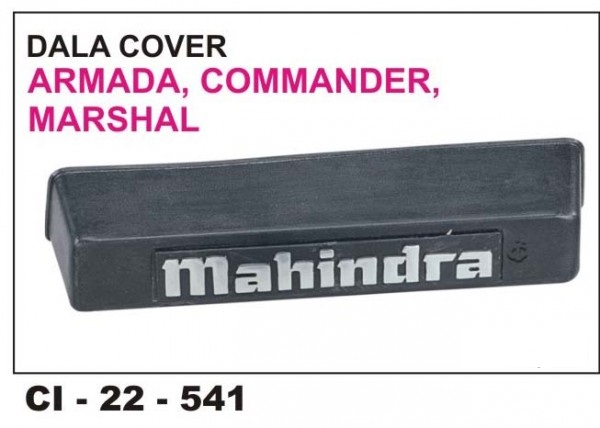 Dicky Handle Cover Armada CI-541
