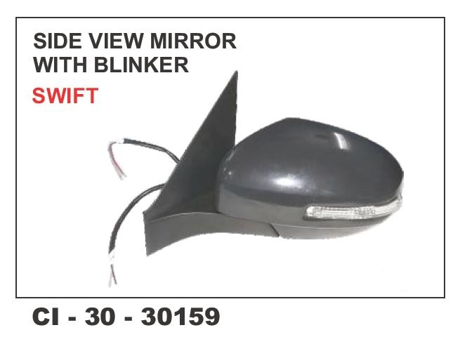 Side View Mirror with Blinker Swift
