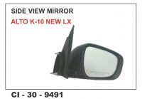 Side View Mirror ALTO K-10 NEW LX